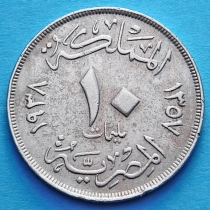 Египет 10 милльем 1938 год.