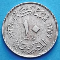 Египет 10 миллим 1938 год.