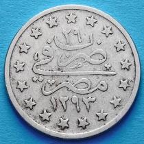 Египет 1 куруш 1903 год.
