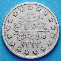 Египет 1 кирш 1903 год.