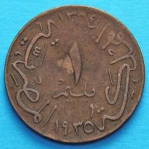 Египет 1 милльем 1935 год.
