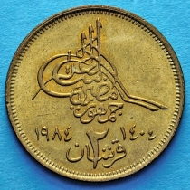 Египет 2 пиастра 1984 год.