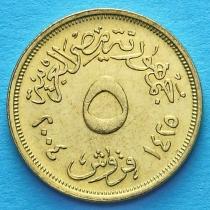 Египет 5 пиастров 2004 год.