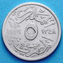 Египет 5 миллим 1929 год.