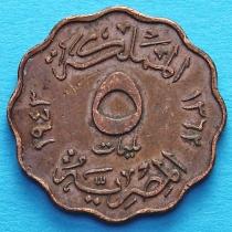 Египет 5 милльем 1943 год.