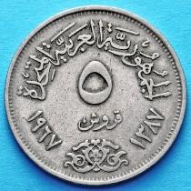 Египет 5 пиастров 1967 год.
