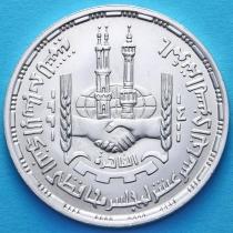 Египет 5 фунтов 1991 год. Исламский банк развития. Серебро