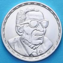 Египет 5 фунтов 1992 год. Таха Хуссейн. Серебро
