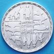 Монета Египта 5 фунтов 1990 год. Национальный Центр Народонаселения . Серебро