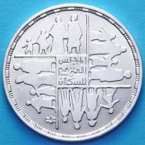 Египет 5 фунтов 1990 год. Национальный Центр Народонаселения . Серебро