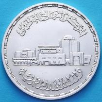 Египет 5 фунтов 1988 год. Каирская опера. Серебро