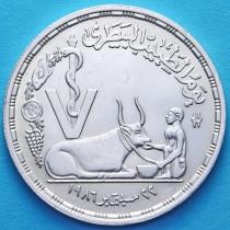 Египет 5 фунтов 1987 год. Ветеринарный день . Серебро