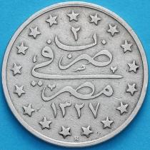 Египет 1 кирш 1910 год. Н