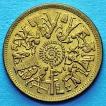 Египет 10 миллим 1977 год. ФАО.
