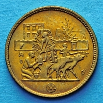Египет 5 миллим 1977 год. ФАО.