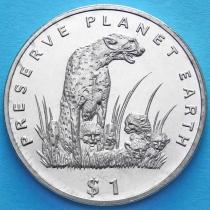 Эритрея 1 доллар 1994 год. Гепард