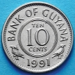 Монета Гайаны 10 центов 1990-1991 год.