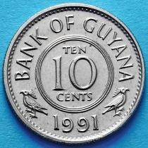 Гайана 10 центов 1990-1991 год.