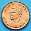 Монета Гамбии 1 бутут 1974 год. ФАО.