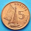 Монета Гамбии 5 бутут 1971 год. Парусник.