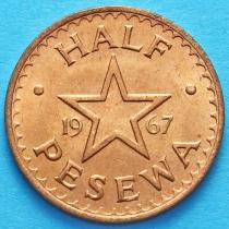 Гана 1/2 песевы 1967 год.
