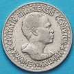 Монеты Ганы 10 песев 1965 год.