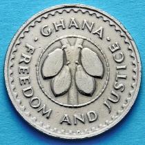 Гана 10 песев 1975 год.