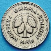 Гана 10 песев 1979 год.