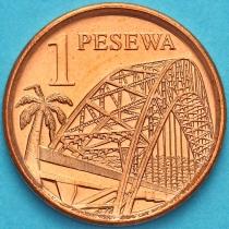 Гана 1 песева 2007 год.