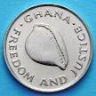 Монета Ганы 20 седи 1995, 1997 год.