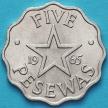 Монеты Ганы 5 песев 1965 год.