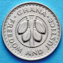 Гана 5 песев 1975 год.