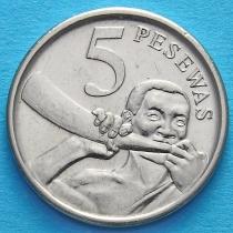 Гана 5 песев 2007 год.