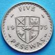 Монета Ганы 5 песев 1975 год.