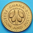 Монета Ганы 50 песев 1979 год. ФАО