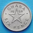 Монета Ганы 6 пенсов 1958 год.