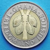 Гана 100 седи 1999 год.