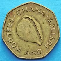 Гана 1 седи 1979 год. ФАО.