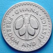Гана 10 песев 1967 год.