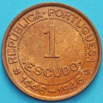 Гвинея Португальская 1 эскудо 1946 год. 500 лет открытию Гвинеи