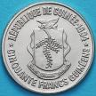 Монета Гвинея 50 франков 1994 год.