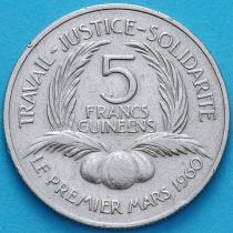 Гвинея 5 франков 1962 год.