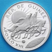 Гвинея 250 франков 1970 год. Аполлон-13. Серебро.