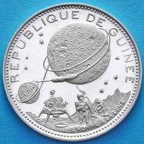 Гвинея 250 франков 1970 год. Человек на луне. Серебро.