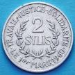 Монета Гвинеи 2 сили 1971 год.