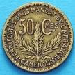 Монета Камеруна 50 сантимов 1926 год.