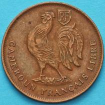 Камерун 1 франк 1943 год. LIBRE. №2