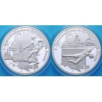 Камерун набор 2 монеты 1000 франков 2017 год. №1.ЧМ по футболу. Серебро.