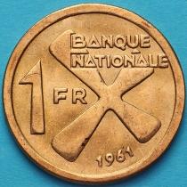 Катанга 1 франк 1961 год. Райский банан. UNC.