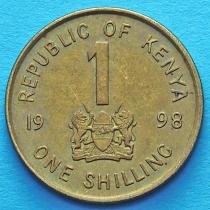 Кения 1 шиллинг 1998 год.